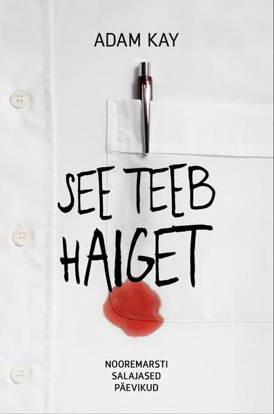 SEE TEEB HAIGET